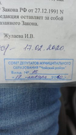 200217photo1