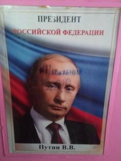 Putin navalny vrez 768x1020